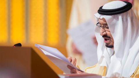 Saudi king announces $150 million for East Jerusalem