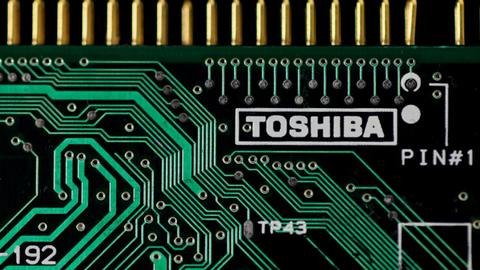 Toshiba says memory chip unit sale to boost annual profit by a third