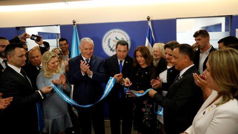 Guatemala relocates embassy to Jerusalem