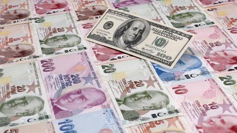 Turkish Central Bank hikes interest rates