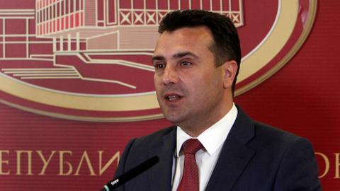 Macedonia to hold referendum over name dispute with Greece