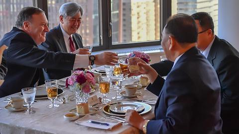 Pompeo meets top North Korean official over dinner