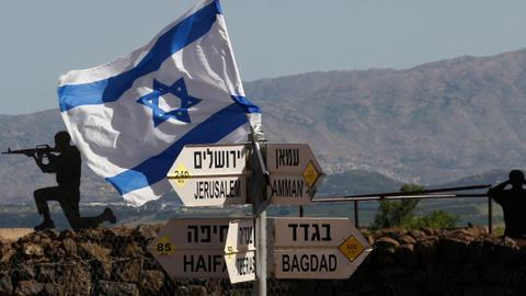 Israeli-occupied Golan Heights: in pursuit of regional hegemony