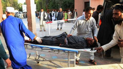 Daesh-claimed Afghan suicide attack leaves at least 26 dead