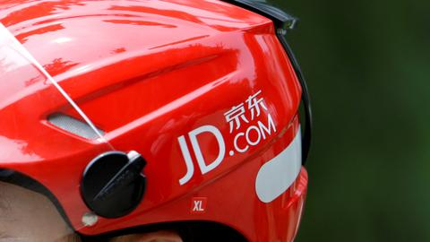 Google to invest $550m in Chinese e-commerce giant JD.com