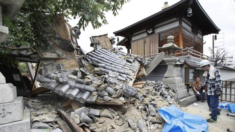 Over 200 injured by quake in Osaka in western Japan