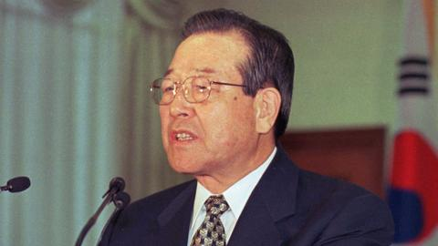 South Korea spy agency founder dies