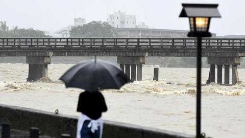 Massive evacuation in Japan as 'historic' rainfall leaves four dead