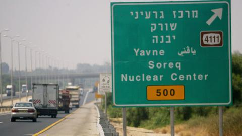 Israel should declare its nukes