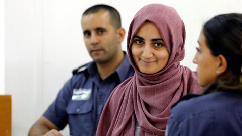 Israeli court releases Turkish national on bail