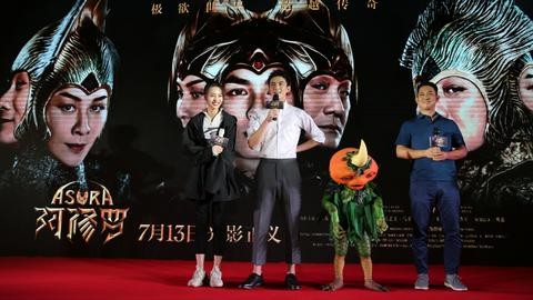 China's big-budget fantasy pulled after box office flop