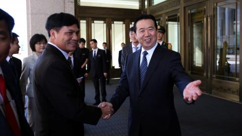 Alarm over appointment of new Chinese Interpol president