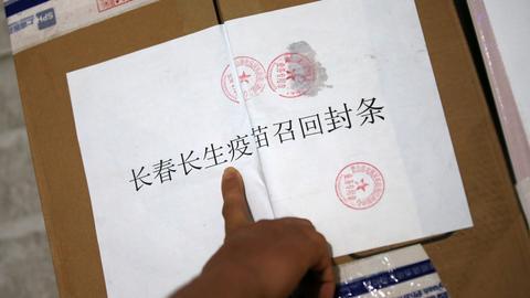 China rabies vaccine scandal sets alarm bells ringing