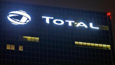 French oil giant Total SA pulls out if Iran due to looming US sanctions