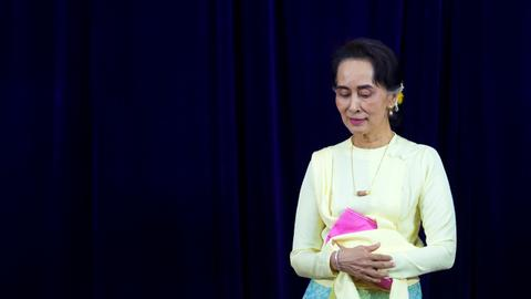 No question of withdrawing Suu Kyi Nobel Peace Prize — official
