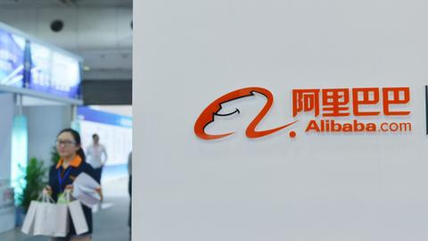 Alibaba confirms huge Hong Kong public listing worth at least $13bn