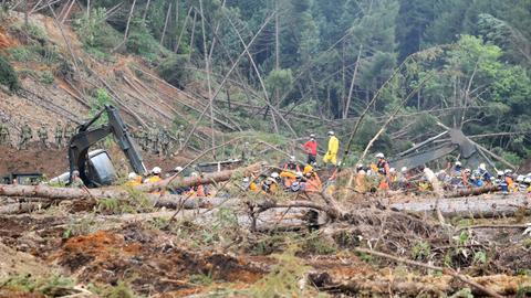 Death toll from Japan quake reaches 44