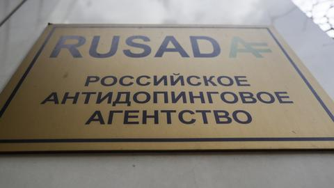 WADA committee recommends reinstatement of Russia's anti-doping agency