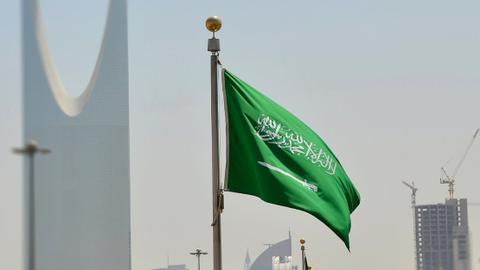 The FATF's rejection of Saudi Arabia hurts Riyadh