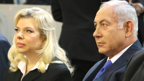Israeli PM Benjamin Netanyahu's wife stands trial on fraud charges