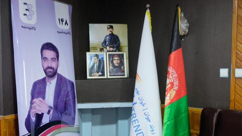 Youth wave can alter the outcome of the upcoming Afghanistan polls