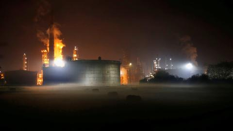 Eight workers injured in Bosnia oil refinery blast