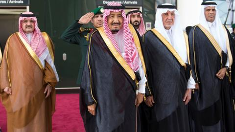 Saudi's dark history of abducting members of the royal family