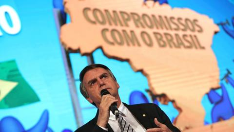 Crackdown on crime at heart of Bolsonaro's Brazil presidency bid
