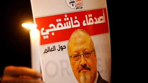 Second Khashoggi audio recording exists - Turkish media