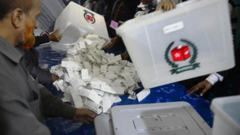US to send observers to Bangladesh election amid opposition concerns