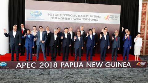 APEC summit ends with no communique amid China-US differences