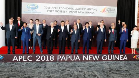 APEC summit ends with no statement amid China-US differences