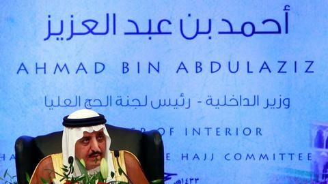 Could Prince Ahmed bin Abdulaziz replace Crown Prince Mohammed bin Salman?