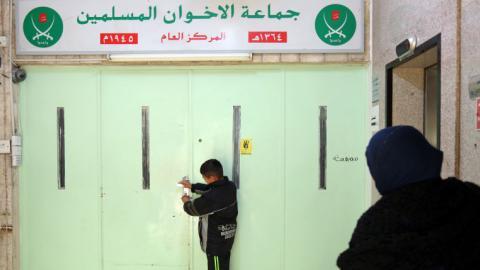 Jordan seals off Muslim Brotherhood headquarters