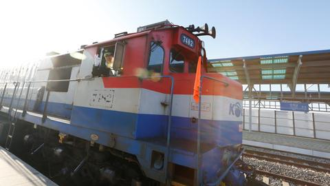 Two Koreas start landmark journey for railway reconnection