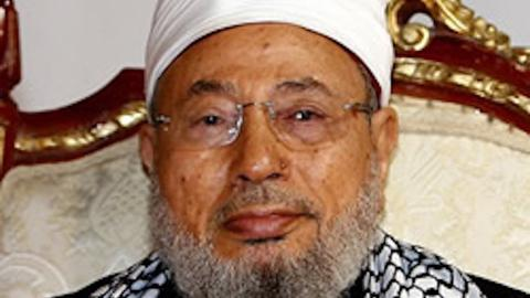 Interpol removes red notice against Islamic scholar Yusuf Al Qaradawi