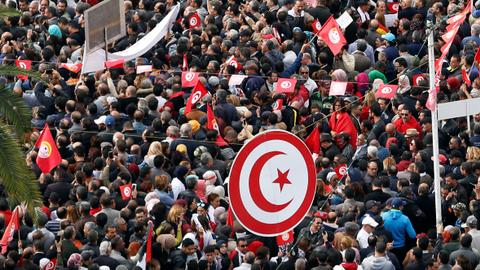 Tunisia's Red Vests vow to stage countrywide protests