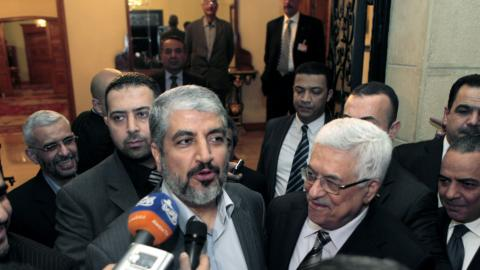 Palestinian parties agree to form unity government