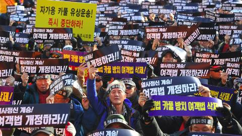 South Korea cab drivers protest Uber-like ride share app