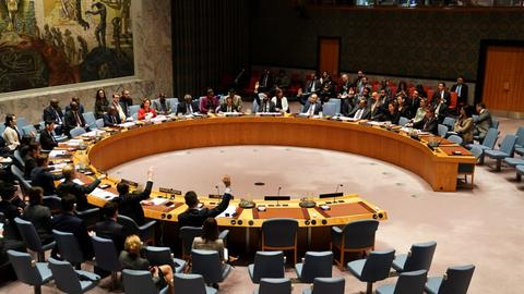UNSC votes to send observers to Yemen