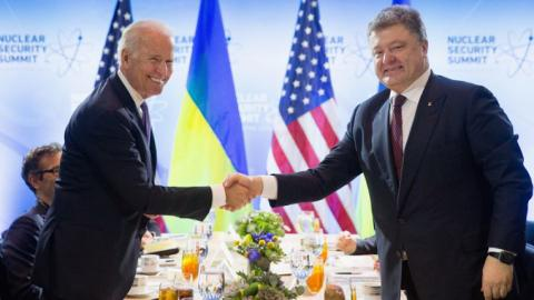 US to give Ukraine $335M security assistance