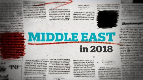Key events that defined the Middle East in 2018