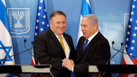 Withdrawal from Syria 'in no way' changes US support for Israel - Pompeo