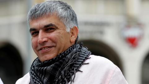 Free rights defender Nabeel Rajab – UN body tells Bahrain