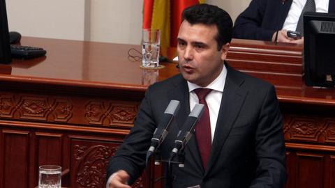 Macedonian PM struggles to secure majority for name change