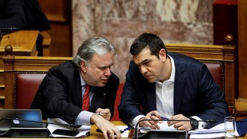 Greece delays Macedonia name change vote