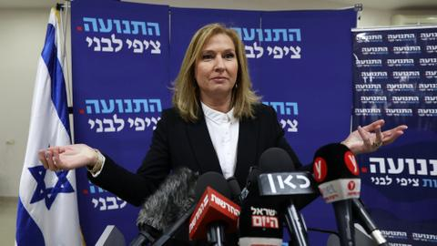 The two faces of Tzipi Livni - war criminal or peacenik?