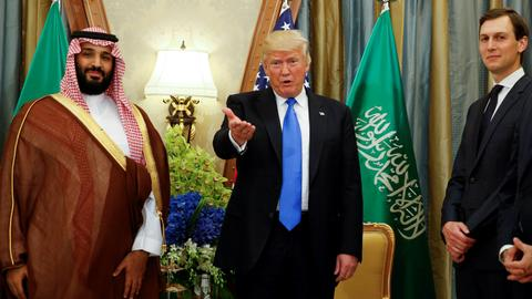 Trump-Saudi nuclear deal under investigation