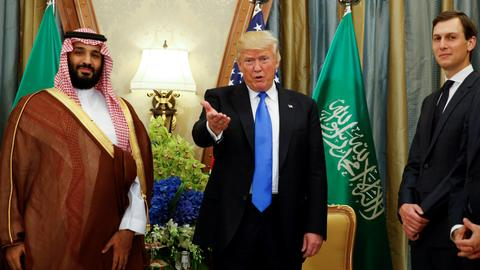 Saudi's nuclear ambition faces a blow from newfound ally Israel