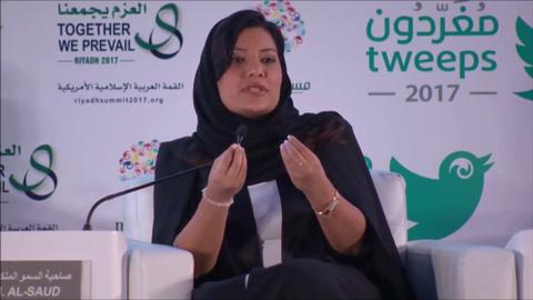 Is Saudi's female ambassador to the US enough to take the heat off MBS?